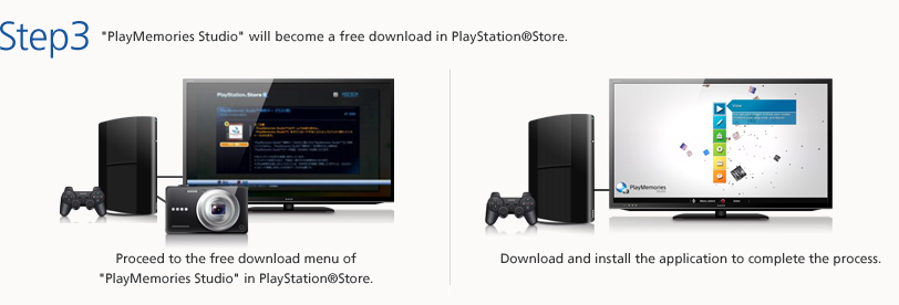 PlayMemories Studio Free Download Campaign | SONY